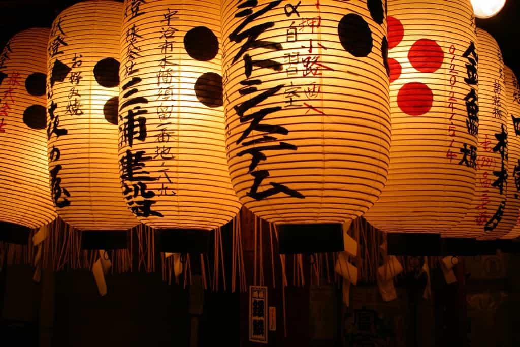tokyo lanterne